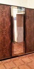 Зеркало №22